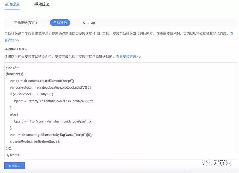 CDN加速网站收录完美解决的SEO必备手段