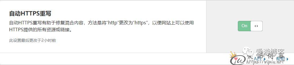 国外Cloudflare免费ssl证书设置