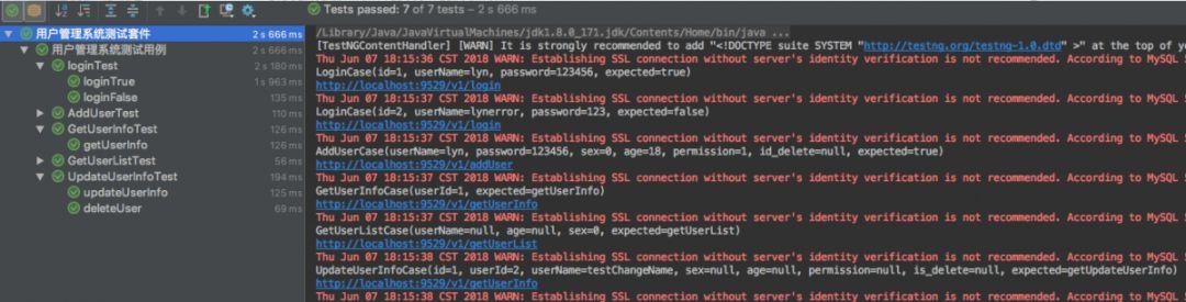 MySQL+MyBatis实现对测试用例数据的读取