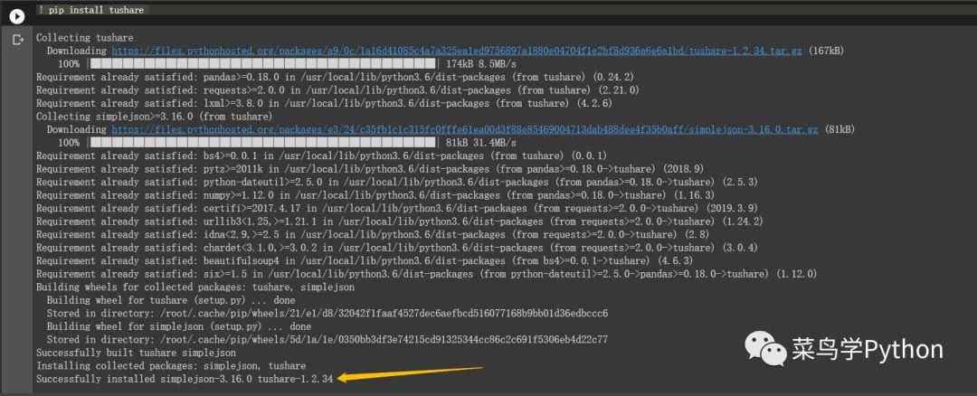 推出了史上最强的Python在线编辑器