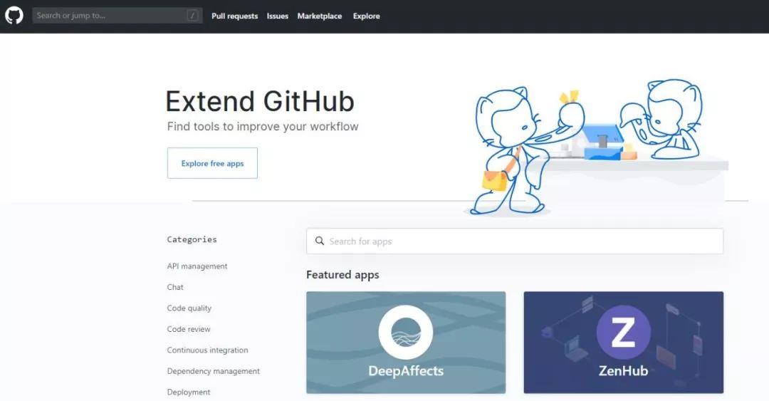 网站cdn加速访问Github的办法,超级简单