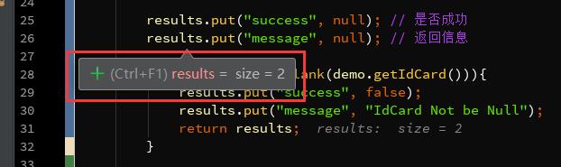 在Intellij IDEA中如何使用Debug