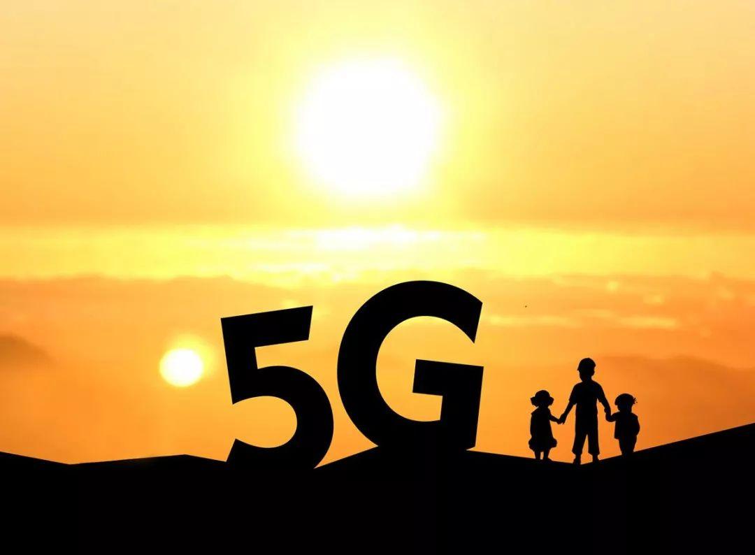 "5G拒绝神化,""AI加实践""胜于免费cdn加速"