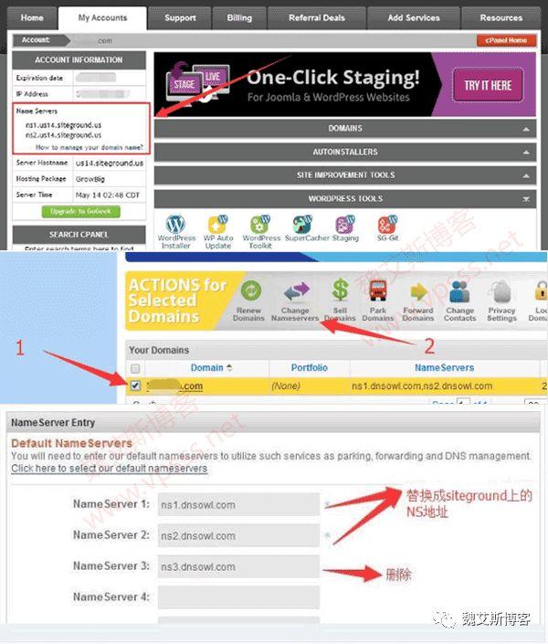 NS解析错误导致网站或企业邮箱打不开
